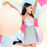 Image 7: Ariana Grande new Lipsy collection